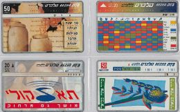LOT 4 PHONE CARD- ISRAELE (E27.22.1 - Israel
