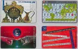 LOT 4 PHONE CARD- ISRAELE (E27.24.1 - Israele
