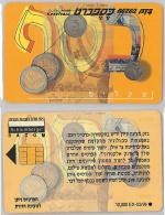 PHONE CARD- ISRAELE (E27.27.1 - Israel