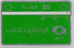 PHONE CARD- ALGERIA (E28.1.3 - Algeria