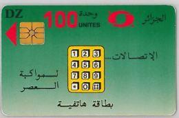 PHONE CARD- ALGERIA (E28.1.4 - Algeria