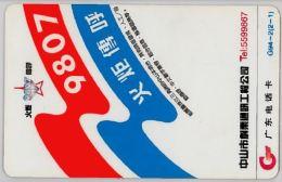 PHONE CARD- CINA (E28.4.4 - Cina