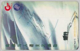 PHONE CARD- CINA (E28.4.5 - Cina