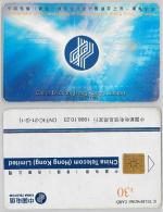 PHONE CARD- CINA (E28.10.7 - Cina