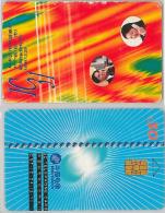 PHONE CARD- CINA (E28.10.8 - Cina