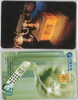 PHONE CARD- CINA (E28.12.4 - Cina