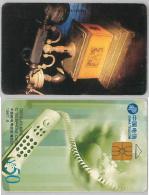 PHONE CARD- CINA (E28.12.5 - Cina