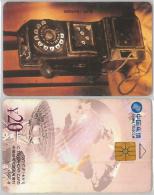 PHONE CARD- CINA (E28.12.7 - Cina