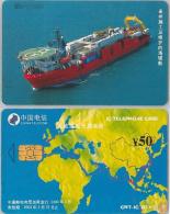 PHONE CARD- CINA (E28.13.2 - Cina