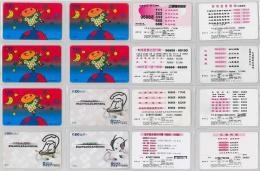 LOT 8 PREPAID PHONE CARD- CINA (E28.18.1 - Cina