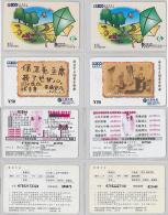 LOT 4 PREPAID PHONE CARD- CINA (E28.19.5 - Cina