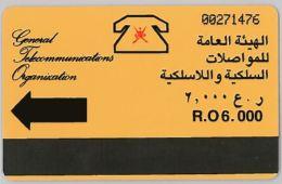 PHONE CARD- OMAN (E28.30.3 - Oman