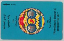 PHONE CARD- OMAN (E28.31.1 - Oman