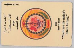 PHONE CARD- OMAN (E28.31.2 - Oman