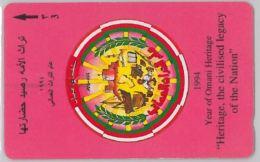 PHONE CARD- OMAN (E28.31.3 - Oman