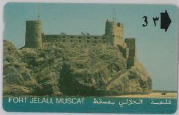 PHONE CARD- OMAN (E28.31.4 - Oman