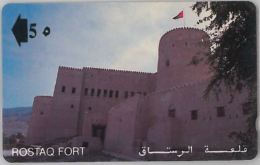 PHONE CARD- OMAN (E28.31.6 - Oman