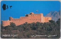 PHONE CARD- OMAN (E28.31.7 - Oman