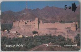 PHONE CARD- OMAN (E28.31.8 - Oman