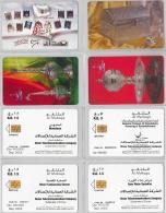LOT 4 PHONE CARD- OMAN (E28.38.5 - Oman