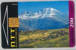 PHONE CARD- MACEDONIA (E30.18.8 - Macedonia