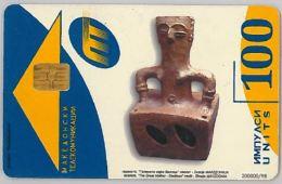 PHONE CARD- MACEDONIA (E30.19.1 - Macedonië