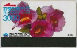PHONE CARD- COREA DEL SUD (E30.22.3 - Korea, South