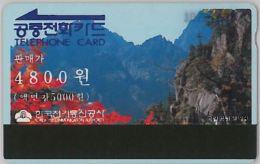 PHONE CARD- COREA DEL SUD (E30.22.6 - Korea, South