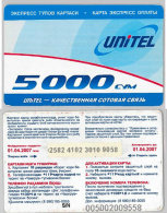 PREPAID PHONE CARD- UZBEKISTAN (E30.30.7 - Usbekistan