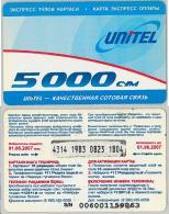PREPAID PHONE CARD- UZBEKISTAN (E30.30.8 - Usbekistan