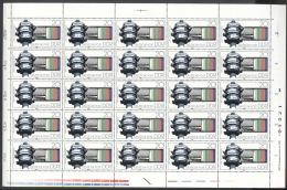 DDR 2490/91 Komplette Schalterbogen ** Postfrisch - Ungebraucht