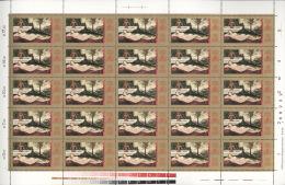 DDR 1769/72 Komplette Schalterbogen ** Postfrisch - DDR