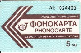 BULGARIA - BTC Magnetic Phonecard 5 Leva(type 1), Tirage 23500, Used - Bulgaria