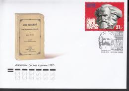 Russland Russia 2018 MNH ** Mi 2556  FDC Karl Marx M - Karl Marx