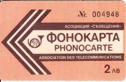 BULGARIA - BTC Magnetic Phonecard 2 Leva(type 1), Tirage 22000, Used - Bulgaria