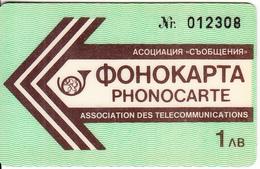 BULGARIA - BTC Magnetic Phonecard 1 Leva(type 1), Tirage 22000, Used - Bulgaria