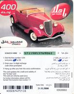SYRIA - Car, 1934 Cabriolet Roadster, SyriaTel Prepaid Card 400 SP, Exp.date 31/12/08, Used - Syria