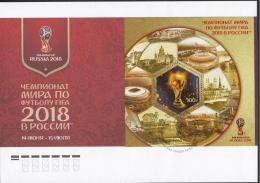 Russland Russia 2018 MNH ** Mi 2577 Bl.261A FDC 2018 FIFA World Cup In Russia StartM - Fußball-Weltmeisterschaft