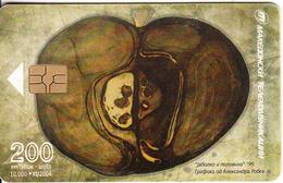 F.Y.R.O.M. - Art Work, Chip GEM3.3, Tirage 10000, 11/04, Used - Macedonia