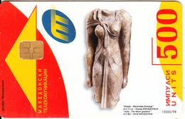 F.Y.R.O.M. - Izida, Chip Siemens 30, Tirage 15000, 04/98 Used - Macedonia