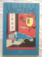 Le Petit Vingtième. Sérigraphie Hergé. - Sérigraphies & Lithographies