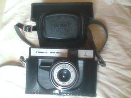 Omo Cosmic Symbol. - Cameras