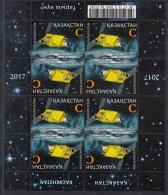 Kz 1018 KB II  Space Cosmonautic Day 2017 - Kasachstan