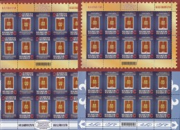 Kz 1019 KB Set 25th Anniversary Of First Stamp Of Kazakhstan 2017 - Kasachstan