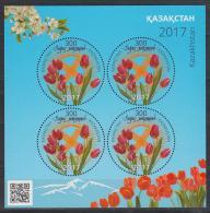 Kz 1023 KB  Novruz KB Set Of 4 2017 - Kasachstan