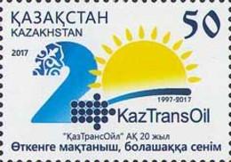 Kz 1035 1025 Ministry Of Foreign Affairs Of Kazakhstan 20th Anniversary Of KazTransOil 2017 - Kasachstan