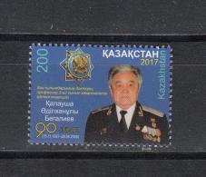 Kz 1049 90th Birth Anniversary Of K. Begaliev  2017 - Kasachstan