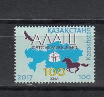 Kz 1050 Centenary Of Alash Movement  2017 - Kasachstan