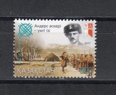 Kz 1051  Kazakhstan-Poland Joint Issue. Anders Army 2017 M - Gemeinschaftsausgaben