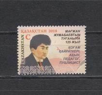 Kz 1074 125th Birth Anniversary Of Magzhan Zhumabayev 2018 - Kasachstan